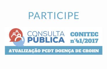 Participe da Consulta pública nº 41/2017 para a atualização do PCDT da Doença de Crohn