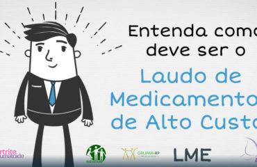 """Entenda, o """"LME"""" – Laudo de medicamento especializado da farmácia de alto custo"""